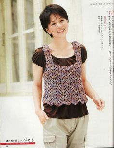 Handknit Collection fo women No.9 2011 spring/summer