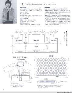 Luxury Style Knit 2015 - 梨花带雨翻译 - 我的博客