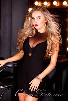 Ukrainian women:Katya_from_Dnipropetrovsk_Ukraine