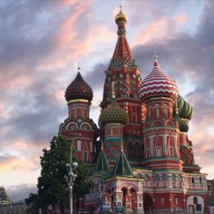 Moscow Must See: Saint Basil's Cathedral. #russia #travel #wanderlust #architecture #rivercruise #vikingcruises #bucketlist Unique Buildings, Beautiful Buildings, Beautiful Places, Cathedral Architecture, Russian Architecture, St Basils Cathedral, Saint Basil's Cathedral, Places To Travel, Places To Visit