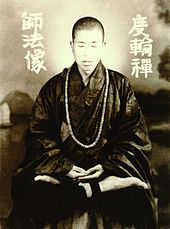 Zen - Wikipedia, the free encyclopedia