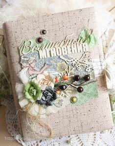 """Kosana'Art - непростые вещи...: Интерактивный альбом """"Волшебные мгновения"""""""
