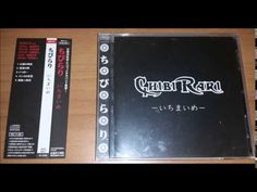 Chibi Rari (JPN) -  比翼の眷属 (HQ) My Life, Metal, Youtube, Books, Libros, Book, Metals, Book Illustrations, Youtubers