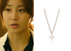 "Kang So Ra in ""Doctor Stranger"" Episode 18.  Stonehedge 14K Rose Gold Necklace #Kdrama #DoctorStranger #닥터이방인 #KangSoRa #강소라"