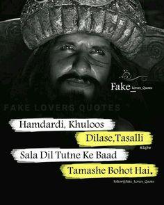 Tamashe bhut h Hindi Quotes, Quotations, Qoutes, Sajid Khan, Romantic Shayari, Lovers Quotes, Soul Healing, Meaningful Words, Attitude Quotes