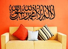 Dailinming PVC Wall Stickers Muslim Arab Islamic calligraphy art removable decorative fontsWallpaper100 cm x 35 cmLight Green -- Check out this great product.