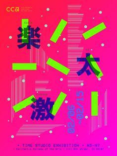 timestudio 01 poster by yuan guo