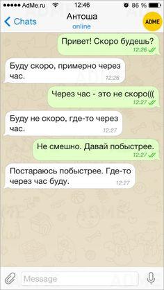 http://www.adme.ru/svoboda-narodnoe-tvorchestvo/16-sms-o-tom-chto-v-ponedelnik-nam-vsem-neprosto-890710/