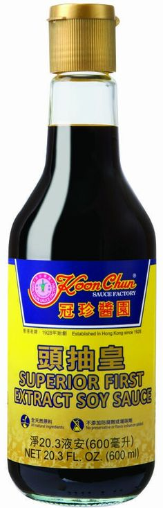 (Hong Kong; Commercial; Cantonese; First Extract): Koon Chun Superior First Extract Soy Sauce (Cantonese)