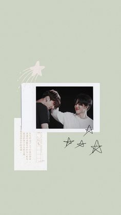 Jikook, Aesthetic Songs, Bts Aesthetic Pictures, Jimin Wallpaper, Iphone Wallpaper, Park Jimin Cute, Mochi, Cute Asian Guys, Bts Memes Hilarious