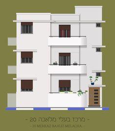 Buildings of Tel-Aviv, Israel, illustrated by Avner Gicelter.