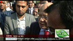Morning Bangla TV Live News BD 23 December 2017 Latest Bangladesh News Online Today Bangla News Upda