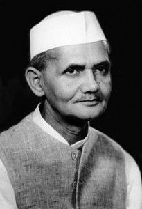 This article is based upon the second Indian Prime Minister Lal Bahadur Shastri. Shastri did not belong to an aristocratic family like Jawahar Lal Nehru but he, as Prime Minister, earned undying fame next only to him, if not equal to him in the history of India. His father's name was Sharda Prasad.