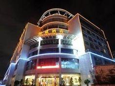 Kunming Long Way Hotel - http://chinamegatravel.com/kunming-long-way-hotel/