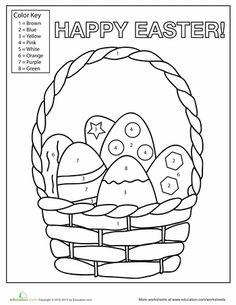 Worksheets: Easter Egg Basket Color by Number