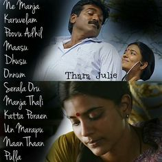Tamil Songs Lyrics, Music Lyrics, Movie Songs, Proposal, Mothers, Love Quotes, Abs, Actors, Reading