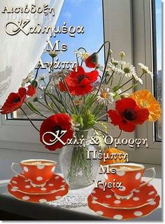 Good Day, Good Morning, Table Decorations, Home Decor, Quotes, Buen Dia, Buen Dia, Quotations, Decoration Home