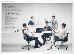 NII/リクルート2015タブロイド | THE END