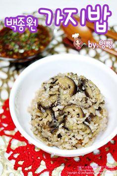 Jibapbaek teacher Baek Jongwon Gajibap, a fantastic taste of eggplant cuisine! K Food, Food Menu, Home Baking, Healthy Meal Prep, Food Festival, Light Recipes, Korean Food, Food Plating, Asian Recipes