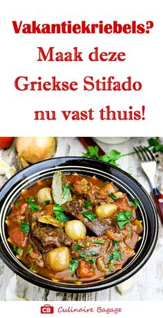 Grieks digital art no lineart - Digital Art Healthy Slow Cooker, Healthy Meals For Two, Healthy Crockpot Recipes, Healthy Cooking, Slow Cooker Recipes, Cooking Recipes, Slow Food, Stifado, Low Carb Brasil