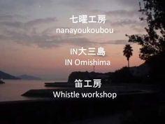 「叱られて」  弘田龍太郎曲  演奏 ジャパンホイッスルD管