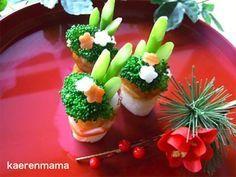 みなさんの家は、門松を飾っていますか?お正月気分を盛り上げる「食べられる門松」ができちゃうんです!