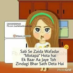 Whatsapp DP For Girls Collection 3 Crazy Girl Quotes, Attitude Quotes For Girls, Crazy Girls, Girly Quotes, Girl Attitude, Funny Dp, Funny Facts, Funny Jokes, Funny Pins