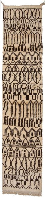 1307---BERBER-RUG---500X105CM. Loom Australia. This would be a great wall hanging or runner in a long hallway.