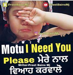 Gur Cute Romantic Quotes, Romantic Status, Cute Quotes, Sad Quotes, Qoutes, Punjabi Attitude Quotes, Punjabi Love Quotes, Cute Relationship Quotes, Real Friendship Quotes
