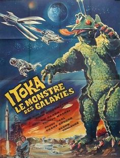 affiche de cinema originale de 1969