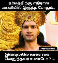 Sun TV Show Mahabharatham