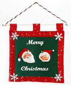 "Merry Christmas Wall Hanging (15"")"