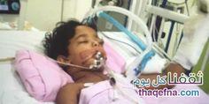 خادمة أثيوبية تغدر بطفل كفيلها وتحاول فصل رأسه عن جسده، ومعجزة تنقذه!!