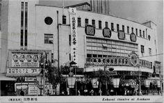 【今日の歴史】1937年7月3日の事【浅草国際劇場】  浅草に国際劇場が開場。 国際通りの名称由来となる。  #history #Tokyo #japan #歴史
