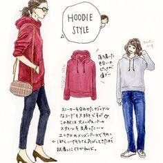 Watercolor Fashion, Fashion Painting, Fashion Art, Fashion Beauty, Womens Fashion, Uniqlo Men, Cute Art Styles, Casual Street Style, Japanese Fashion