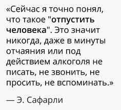 chto_znachit_otpustit_cheloveka.jpg (980×890)
