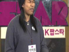 Lee Michelle (South Korean singer, music instructor) born in Paju, South Korea on September 9, 1991