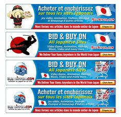 Create the next banner ad for Buy Nippon by bigvee