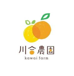 kind of and ugly but I like the simplicity and hand-drawnness of the fruits.generally kind of and ugly but I like the simplicity and hand-drawnness of the fruits. Typo Logo, Logo Branding, Branding Design, Japan Branding, Corporate Branding, Brand Identity, Japan Logo, Logo Inspiration, Typographie Logo