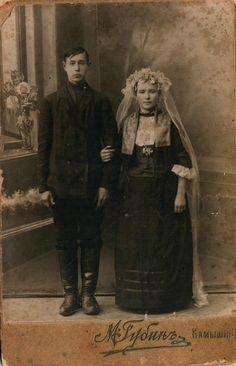 Vintage Photos Women, Vintage Wedding Photos, Vintage Weddings, Historical Costume, Historical Clothing, Black Wedding Gowns, Black Bride, Russia, Costumes