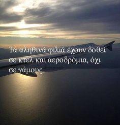 greek quotes Speak Quotes, Wisdom Quotes, Favorite Quotes, Best Quotes, Love Quotes, Live Laugh Love, Live Love, Religion Quotes, Funny Greek