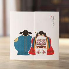 Products List Korean Style Wedding Invitation Card 한국 스타일 청첩장