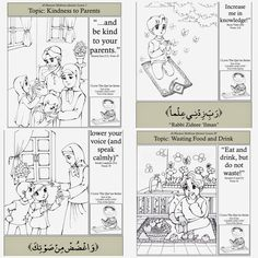 A great collection of 50 simple illustrated Quranic verses, for the little ones to learn and practice daily.       Download complete set of ...