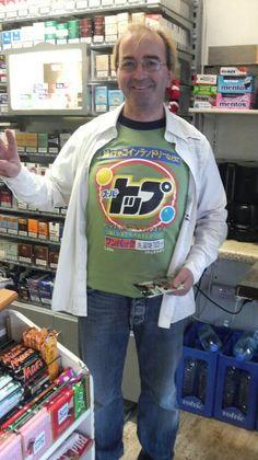 おもしろ画像【何かが違う日本語Tシャツ】の画像 - 間違った方向に全速力で突き進む - http://blogs.yahoo.co.jp/aqua_regia_1988/GALLERY/show_image.html?id=60438351&no=10