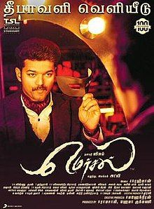 :)Download  Mersal   fullTamil Movie HD WATCH,,Mersal ,ONLINE,,FREE Watch Mersal ,,Full,,Movie Watch,,NOW!!,,Mersal  Watch Mersal  free HD  Watch Mersal ,,,Full,,Movie Free,,Streaming,,Online,,wMersalh,,English,,SubtMersalles,,ready,,for,,download 720p,,,1080p,,,BrRip,,,DvdRip,,,CapRip,,,Telesyc,,,High,,QualMersaly Mersal ,Full,,Movie,,free,,search,,Watch,,Online Watch Mersal for mobile Watch Mersal MP4 HD Watch Mersal MP4 Watch,,Mersal ,,Online,,Full,,Movie,,download,,search Ipad,,Mersal…
