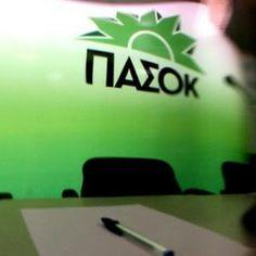 En Arxikos Politis: Τα κυβερνητικά ψέματα για την Υγεία στη ΔΕΘ με τη ...
