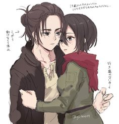 Eren And Mikasa, Attack On Titan Ships, Eremika, Matching Icons, Fan Art, Twitter, Drawings, Shingeki No Kyojin, Sketches