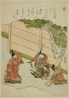 "Katsukawa Shunsho Japanese, 1726-1792  ""Ha"": Guards at the ""Love Passage,"" from the series ""Tales of Ise in Fashionable Brocade Pictures (Furyu nishiki-e Ise monogatari)"", c. 1772/73  Color woodblock print; koban"