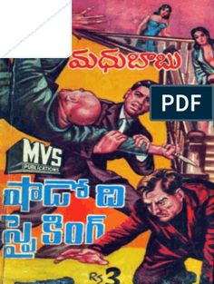 Madhubabu - Gun Fight in Green Land Novels To Read Online, Free Books Online, Free Pdf Books, Reading Online, Shadow Shadow, Free Novels, Book Sites, Lone Wolf, Love Is Free