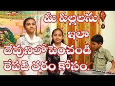 నీవే నా దేవుడవు | Neeve Naa Devudavu | TCS Telugu Christian Songs - YouTube Jesus Songs, Bible Qoutes, Christian Songs, Telugu, Music, Youtube, Musica, Musik, Muziek